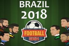 Football Heads: Brazil 2018